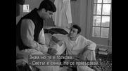 The Householder (1963) Част 4
