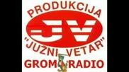 Semsa Suljakovic i Juzni Vetar - Al prolece dodje - Prevod