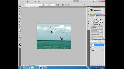 Photoshop Text 3