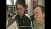 [ Bg Sub ] Gokusen - Сезон 2 - Епизод 6 - 2/2