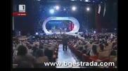Богдана Карадочева - Дано