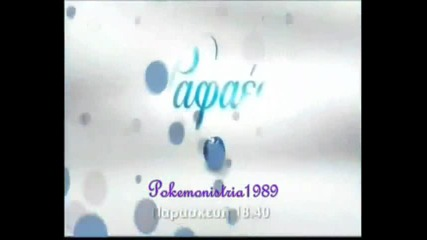 Rafaela- reklamka na 71 epizod