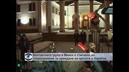 Контактната група в Минск е стигнала до споразумение за уреждане на кризата в Украйна