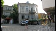 Гръцка Балада+снимки от Пловдив(стария град)