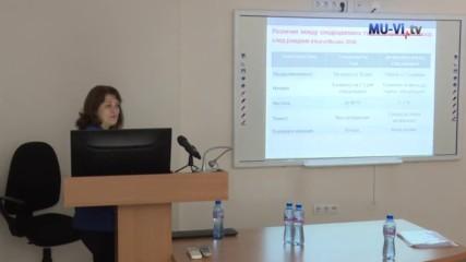Бременността и психичните разстройства - лекция на доцент Коралия Тодорова