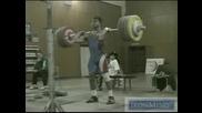 Най - Силните Мъже На България