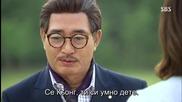 Бг субс! Endless Love / Безумна любов (2014) Епизод 6 Част 2/2
