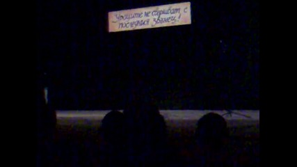 Концерт на Механото 2014 Бургас / трета част