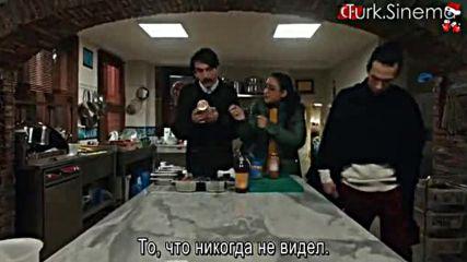 Секреты жизни 08 рус суб Hayat sirlari