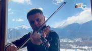 Химнът на България в изпълнение на именития ни цигулар Васко Василев