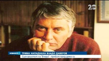 Владо Даверов е със счупен нос и синини по тила - Новините на Нова