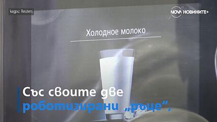 Кино на открито в Париж и Робот бариста сервира кафе в Москва