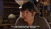 Kim Soo Ro.17.2