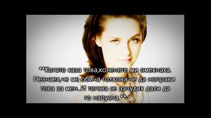 You Found Me Епизод 9 / Сезон 1