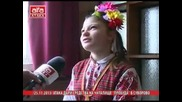 Атака дари средства на читалище пробуда в Суворово