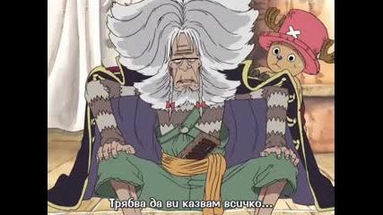 One Piece - Епизод 136 - Бг Суб