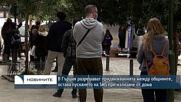 В Гърция разрешават придвижванията между общините, остава пускането на SMS при излизане от дома