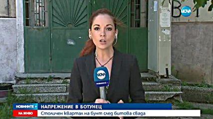 """Готвят нов протест в """"Ботунец"""" след сбиването между българи и роми"""