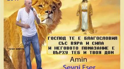 2017 ben Mesihe aitim Sevgi Eser,, 2017 Аз принадлежа на Христос Севги Ese