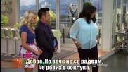Young & Hungry S01 E04 бг субс цял епизод