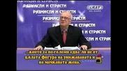 Господари На Ефира - Професор Вучков говори за Лезбийките