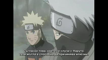 Bg Naruto Shippuuden 100