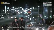 Бг субс! Emergency Couple / Аварийна двойка (2014) Епизод 7 Част 1/2