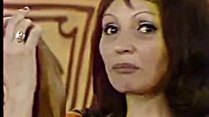 Зорка Димитрова в Криворазбраната цивилизация 1974