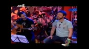 Giannis Vardis Radio Arvyla - Adynato new single