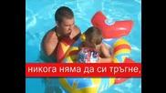 Гръцка Песен С Превод