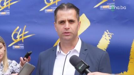 Любомир Петров: Миналата година отделихме 32 милиона лева за спорт, тази година ще са повече