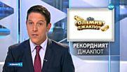 """ТРЕСКА ЗА МИЛИОНИ: Кой ще спечели 10 млн.лв от """"Национална лотария"""" ?"""