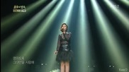 Ali @immortal Song 2 [26/10/13]