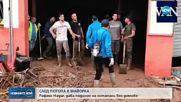 Рафаел Надал помага на хората от засегнатите от наводненията в Испания (ВИДЕО)