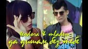 Теодора & Младен - Да дишам без тебе
