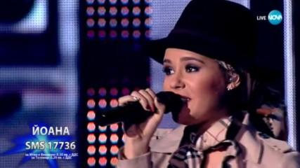 Йоана изпълни песен от български филм - Оставаме - X Factor Live (19.11.2017)