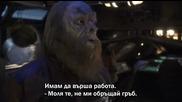 Star Trek Enterprise - S02e25 - Bounty бг субтитри