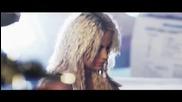 Маша Гойя - Не плачь и не звони