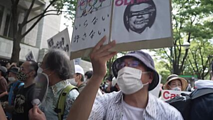 Japan: Anti-Olympics demonstrations continue across Tokyo ahead of Games