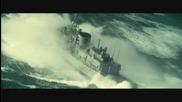 Мощта на океана