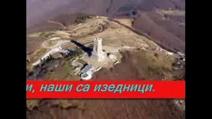 Balgarski Pesni