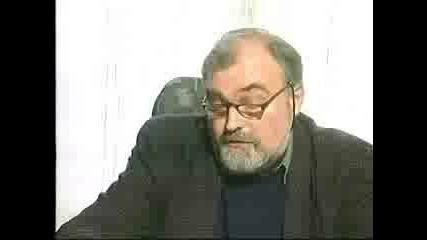 Чиновник Се Спича На Интервю