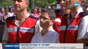 МАСОВ ПРОЦЕС: 500 арестувани за неуспешния преврат в Турция - пред съда
