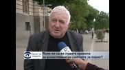 """""""Гласът на улицата по ТВ """"Европа"""": Как хората коментират новите сметки за парно и топла вода"""
