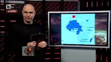 """Операция """" Слава """": Расисти ли са българите?"""