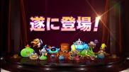 Theatrhythm Dragon Quest Game Trailer
