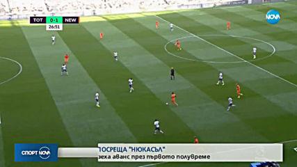 Спортни новини (25.08.2019 - централна емисия)