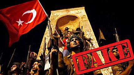 Инсценировка ли беше опитът за военен преврат в Турция?