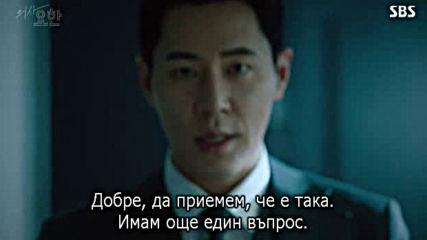 Доктор Джон Е21