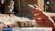 Цигарите поскъпват от 2018 година